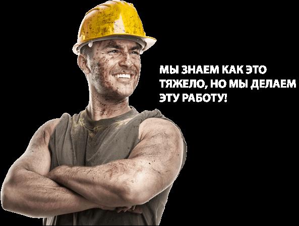 worker 02 ВОДОПОДЪЕМНЫЕ ТРУБЫ из нПВХ